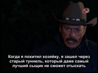 Все серии переехали на mundolatino.org.ua      Я твоя хозяйка - 135 серия