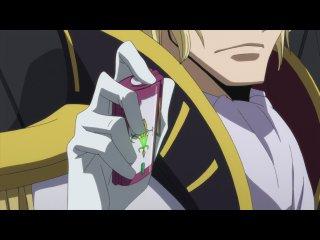 Code Geass: Lelouch of the Rebellion / Код Гиас: Восставший Лелуш /Сезон 2/Серия 19