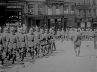 Великая и забытая (первая мировая война) 26 из 32