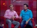 Real Comedy - Дуэт имени Чехова - 2012 год, Конец Света