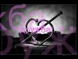 дружба-любовь-секс