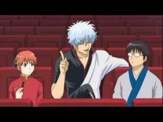 Гинтама - Рождение Белого Демона OVA 2