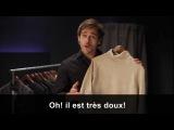 Соблазнительный французский. Урок 3.