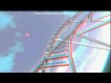 Американские горки 3D HD/480 (анаглиф)