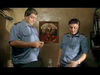 Синдром Феникса 2 серия (2009)