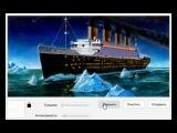 Я рисую корабль из фильма