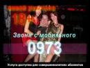ЛСГ на Бридж ТВ