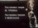 Детский фильм