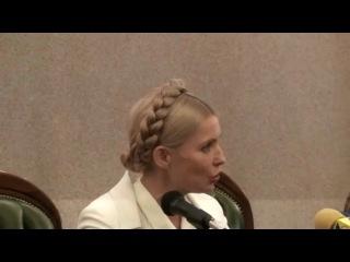 Тимошенко про іуду Деньковича