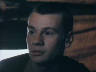 Фильм. Абориген (1988)