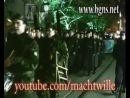Бранник - Дълг и Чест (Duty and Honor)