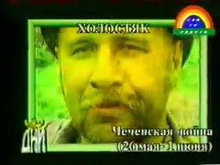 Спецназ ГРУ. Позывной Гюрза и Кобра