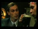 Аквариум, или Одиночество шпиона / Akwarium (1996) 3 серия