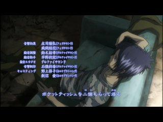 Katekyo Hitman Reborn! Ending 9 / Mori Tsubasa – Suberidai