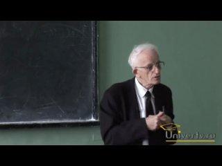 Шноль Симон Эльевич. Биохимия запахов. Часть 1