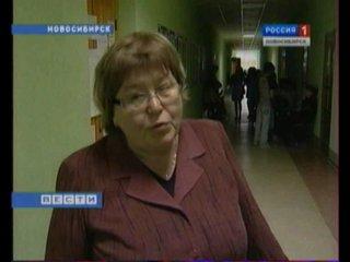 Вести Россия-Новосибирск - Семейная сурдопедагогика