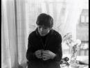 День солнца и дождя, 1967