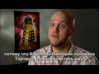 Доктор Кто Конфиденциально \ Doctor Who Confidential Cutdowns - 2 сезон 12 серия