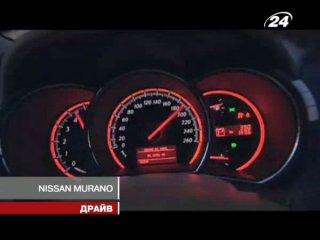 Nissan Murano - тепер з дизельним двигуном (www.24tv.com.ua)