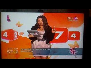 Ru tv Передаёт привет ШОкку....