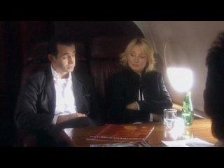 Родственный обмен (2004) - 1 серия ( 8 сер.)