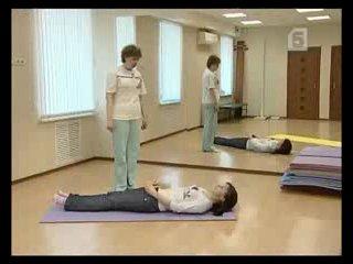 Лечебная гимнастика для спины