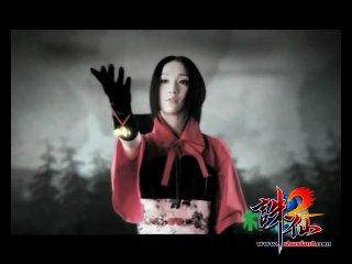Xun Zhou - Love and Hate (Jade Dynasty)