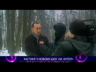 Все ради тебя, Вика /2011/7 серия/для Онлайна Галатея
