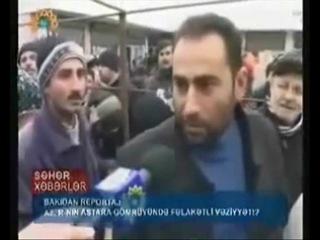 Azərbaycan İran sərhədində rüşvətxorluq baş alib