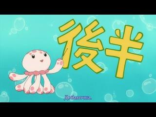 TV | Kuragehime | Принцесса-медуза 09/11 (субтитры)
