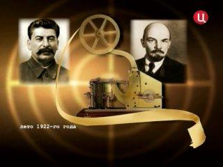 «Убить в себе русского» - документально-исторический фильм