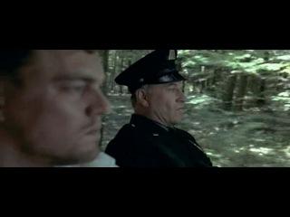 Остров Проклятых - Тема о насилии (кадр из фильма)