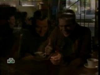 Месть без предела (ТВ-сериал) (Vengeance Unlimited) 1998 13 серия