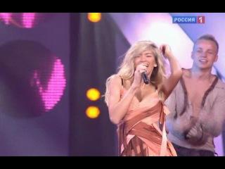Вера Брежнева - Любовь спасет мир (Live @ Песня года 2010)