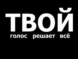 ArtistD-Bag(Клиника) Feat DuckStyle - Звезды гаснут