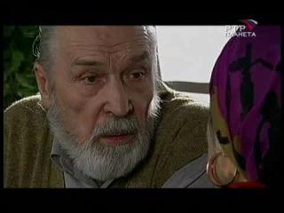 кармелита 1 сезон серия 43 серия