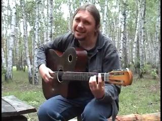 Александр Непомнящий - Курская