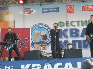 Фестиваль пива и кваса. Глеб Самойлов & the Matrix - Сердце и печень