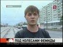 7 июн 2010 ... ДТП в КазаниФедеральный судья Авиастроительного района сбил насмерть парня