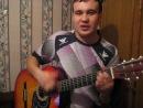 песни под гитару солдаты удачи