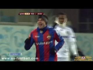 ЛЕ 10-11. ЦСКА - Лозанна-Спорт (3-0, Тошич 40)