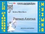 Pervaiz Akhtar--Ki Jana Mein Kaun. Суфийская музыка.