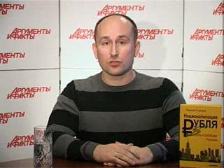 Он-лайн конференция. Национализация рубля - путь к свободе России? Николай Стариков (ОЧЕНЬ ИНТЕРЕСНО)