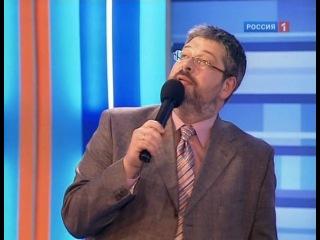 Сто к одному- Группа ПМ против Русской оперы