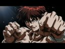 Baki the Grappler / Боец Бакы 1 сезон / 20 серияRus / iCinemax