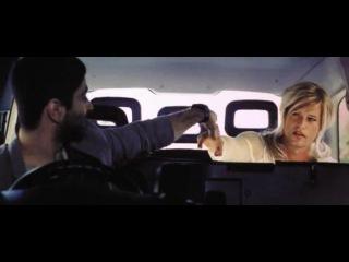 Такси отрывок из к ф Красавчик 2