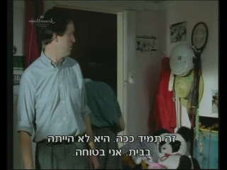 Inspector Morse / Инспектор Морс. 5 сезон, 5 серия