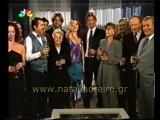 ДИКИЙ АНГЕЛ - на съёмках сериала. Поздравление с Новым годом для израильских зрителей. 1998