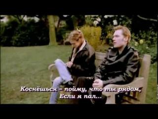 клип из фильма Ноттинг-Хилл с песней Ронана