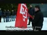 Стая белых волков. Фильм о неофашизме в Росии.